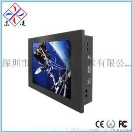 8寸8.4寸低功耗工业平板电脑