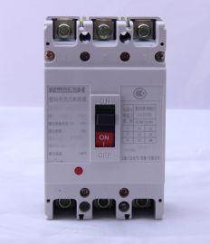 塑殼式斷路器 RMM1-100S/3300 上海人民