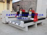 安庆-1325石材雕刻机