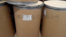 FT-134 全 辛基季铵碘化物