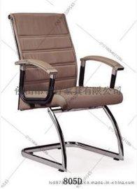 厂家批发办公椅,电脑椅,总裁大班椅,金属会议椅,麻将椅