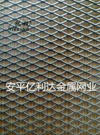 安平亿利达供应Q235材质钢板网