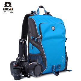 【分销】供应摄影双肩背包 多功能摄影包 单反相机背包 现货批发