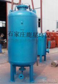 石家庄鹿星生产、批发:定压罐,隔膜气压罐,供水设备