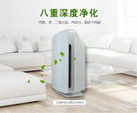 可林尔清芯豪华除雾霾甲醛空气净化器