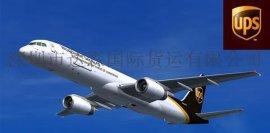 Fedex国际快递到日本 20元/KG 新加坡 18元/kg可集运打包