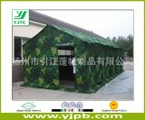 【廠家直供】簡易6人廁所帳篷 戶外野營帳篷 聚會帳篷