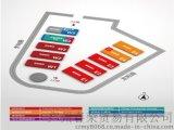 2015上海华交会时间-地点,25届华交会展位价格-华交会门票价格