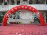 【廣州全優能】普通全紅充氣印字拱門|開業慶典氣模|造型氣模