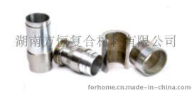鋁鋼過渡接頭    廠家直銷  標準定製