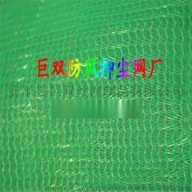 厂家价格柔性挡风墙、绿色柔性防尘网、**盖土网