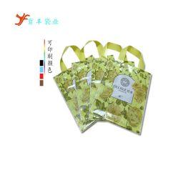 广州厂家定制手挽袋 服装店购物手挽袋 全新料塑料手挽袋定做