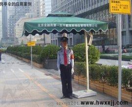 深圳遮阳伞 酒店餐饮外摆伞 物业岗亭伞 户外遮阳伞