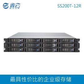 12盘位 磁盘阵列存储 IPSAN NAS ISCSI 鑫云高性能 IP网络存储