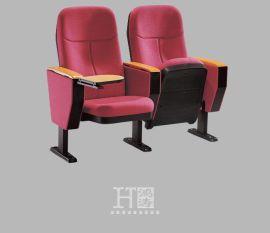 广东礼堂椅