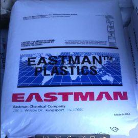 供应美国PETG 0603伊斯曼塑胶原料