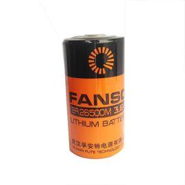 现货供应孚安特/FANSO  ER26500M  3.6V  6000mAh 功率型锂亚电池 仪器仪表锂电池