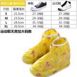 正品兒童防雨鞋套 小孩雨靴 卡通雨鞋套 韓版鞋套 促銷旅遊禮品