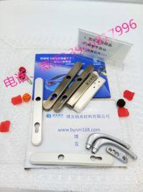 银镜纳米喷镀技术转让 环保纳米喷镀工艺加工生产 纳米喷镀材料经销商 树脂纳米喷镀加盟商