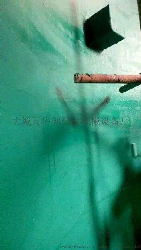 污水池化工廠環氧玻璃鱗片膠泥 玻璃鱗片防腐漆
