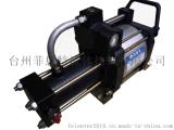 气压增压泵 菲恩特气体加压泵ZTG系列高压泵