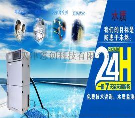 厂家直供氨氮水质在线自动监测仪 工业水质检测仪 重金属监测仪器