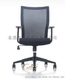 供应办公椅,椅子,电脑椅,网布中班椅价格_厂家