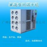 農產品熱泵烘乾機設備_億思歐品牌熱泵烘乾機設備多少錢