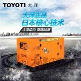 自动化30kw静音柴油发电机