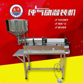 半自动活塞式膏体灌装机 气动液体膏体罐装机蜂蜜灌装机