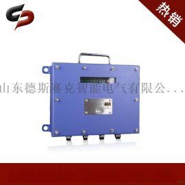 矿用设备KJ725-F矿用本安型无线视频数据接口