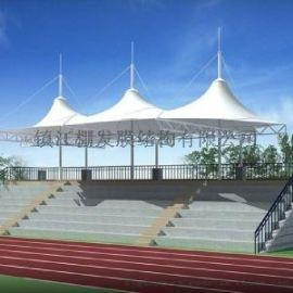 学校体育看台膜结构,主席台张拉膜,广场舞台景观膜结构