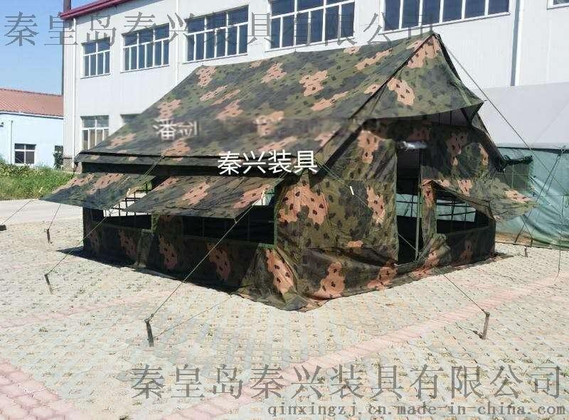 2003型迷彩班用单帐篷