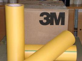 3M美纹纸胶带 3M244遮蔽胶带,耐高温美纹纸