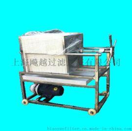 PP板框过滤器 PP板框过滤机 聚丙烯板框过滤器