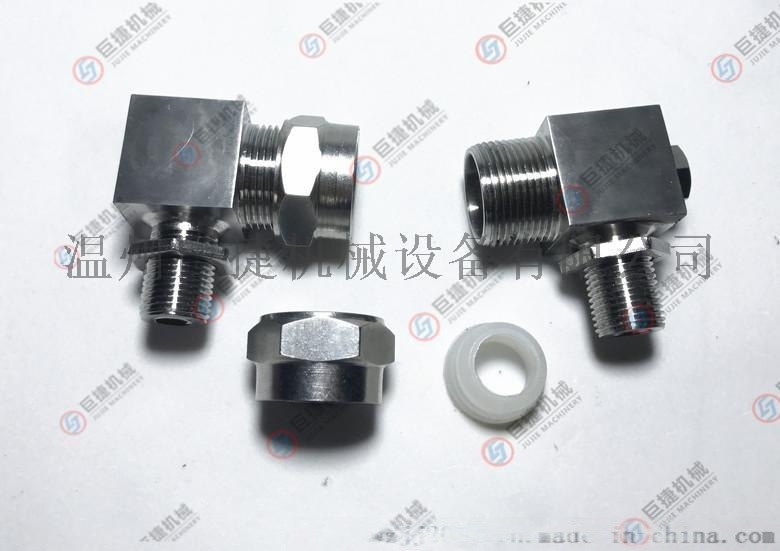 G1/2液位计角阀 不锈钢玻璃管液位计 油箱液位计角阀