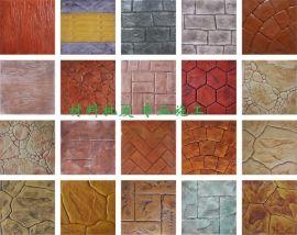 枣庄艺术压印透水地坪 彩色压模压花混凝土路面