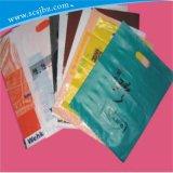 吹膜 印刷 制袋價格 深川包裝 吹膜 印刷 制袋銷售