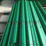 安平诺航丝网供应喷塑挂钩立柱