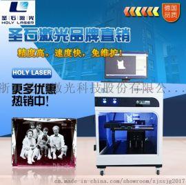 圣石激光内雕厂家 高频3d水晶激光内雕机 三维水晶人像打印系统
