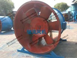轴流风机 风阀风机通风管道加工安装