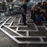 廣州廠家供應仿木紋鋁窗花 雕刻鋁質屏風 可定製
