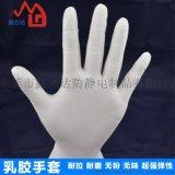 東莞一次性乳膠手套9寸勞保防護工業耐酸鹼耐油乳膠手套廠家直銷
