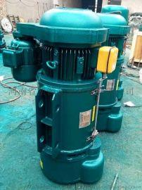 江苏电动葫芦厂家联系方式单梁用定制葫芦10吨