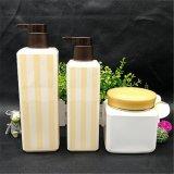 500/800/650ml套裝方洗護瓶  化妝品包材pet