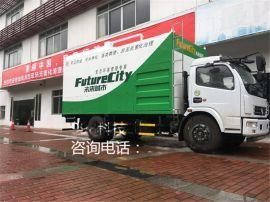 环保吸粪车厂家直销无害化吸污净化车,节能环保