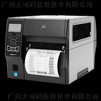 斑馬ZT420工商用條碼打印機