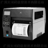 斑马ZT420工商用条码打印机
