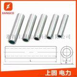 铝管GL 铝线中间连接管 铝对接管  加长铝管