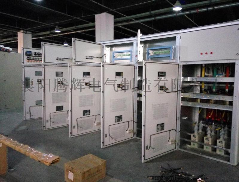 10KV/300kvar 高壓電容補償櫃